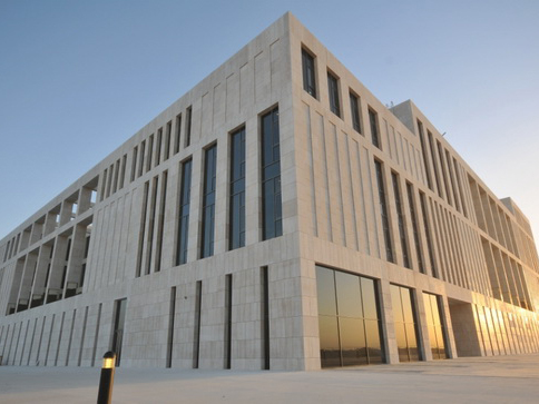 German University Of Tech Oman Building And